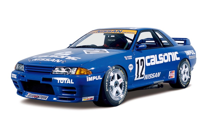 "This reborn GT-R burst onto the Japanese touring scene and simply tore the place up. It had the same effect in Australian touring car racing, and after running around saying ""Strewth!"" a lot, the Aussies dubbed the car Godzilla for the first time. Then they banned it."